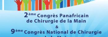 2ème Congrès Panafricain de Chirurgie de la Main & 9ème Congrès National de Chirurgie de la Main, 17, 18, et 19 Octobre 2019 Hôtel Laico Tunis – TUNISIE